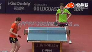 王曼昱VS李恩惠 2017澳大利亚乒乓球公开赛 女单第二轮视频