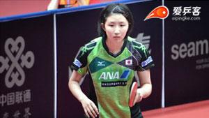 陈梦VS早田希娜 2017澳大利亚乒乓球公开赛 女单第二轮视频