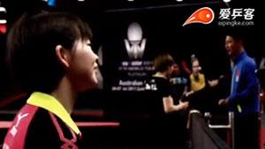 朱雨玲VS塩见真希 2017澳大利亚公开赛 女单1/4决赛视频