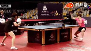 王曼昱VS陈幸同 2017澳大利亚乒乓球公开赛 女单1/4决赛视频