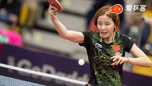 陈梦VS张蔷 2017澳大利亚乒乓球公开赛 女单1/4决赛视频