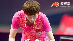 王曼昱VS朱雨玲 2017澳大利亚乒乓球公开赛 女单半决赛视频