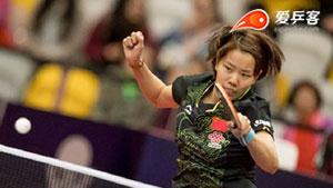 陈梦VS顾玉婷 2017澳大利亚乒乓球公开赛 女单半决赛视频
