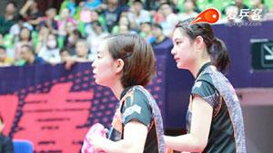 王曼昱/陈幸同VS浜本由惟/石川佳纯 2017澳大利亚乒乓球公开赛 女双第一轮视频