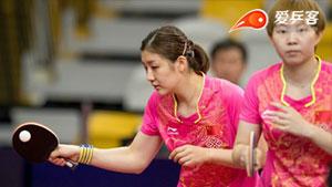 陈梦/朱雨玲VS王曼昱/陈幸同 2017澳大利亚乒乓球公开赛 女双决赛视频