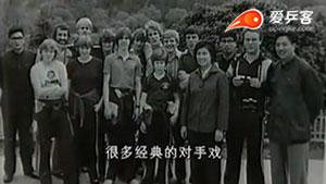 世界乒坛50年来最传奇的神话!他愤怒的把球拍抛向了天空