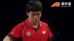 庄智渊VS丹羽孝希 2017卡塔尔乒乓球公开赛 男单1/4决赛视频