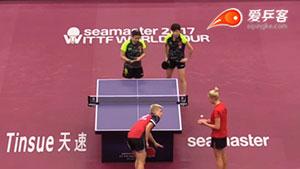 陈梦/王曼昱VS埃霍尔姆/波塔 2017卡塔尔乒乓球公开赛 女双视频