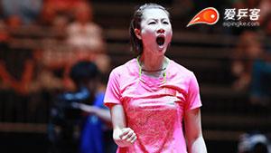 从世乒赛入场式,,看谁的气场最强、最具巨星气质!