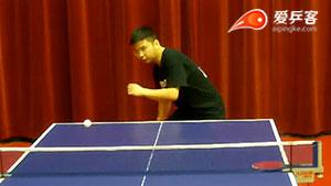 直板的重招:正手前冲下旋球!