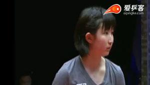 早田希娜VS田志希 2017T2联赛 女团视频