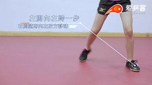 美女示范乒乓球滑步和侧身步伐