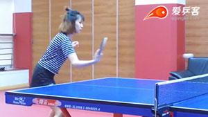 老是得不了分? 美女教你乒乓球新打法