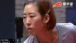 波塔VS梁夏银 2017T2联赛 女团视频