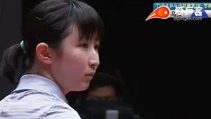 萨玛拉VS早田希娜 2017T2联赛 女团视频