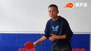 乒乓球正手攻球不稳定的技术解决方法