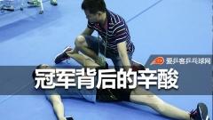 女运动员到底有多不容易?不仅疼而且还十分尴尬!