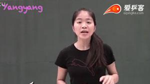 乒乓球组合练习2