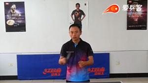 乒乓球正手发力攻问题分析及动作技巧