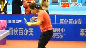 刘诗雯反手防弧圈左手