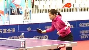 刘诗雯正手攻球
