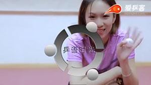 美女教练演示乒乓球步法, 我却只看到两条白滑滑的腿