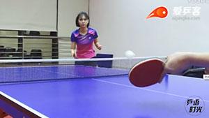 想要像樊振东那样侧身抢攻? 美女告诉你乒乓球抢攻就这么简单!