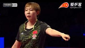 世界杯女单决赛现超级争议一分!朱雨玲说擦边,刘诗雯反驳没擦边?