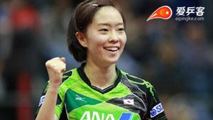 石川佳纯VS武杨 2017德国公开赛 女单1/4决赛视频