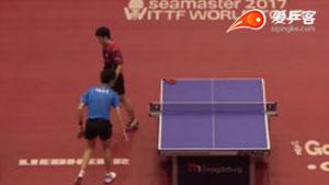 林高远VS庄智渊 2017德国公开赛 男单1/8决赛视频