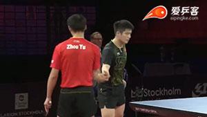 樊振东VS周雨 2017瑞典公开赛 男单半决赛视频