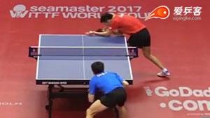 林高远VS刘丁硕 2017瑞典公开赛 男单1/8决赛视频