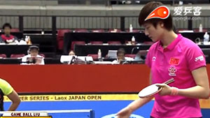 刘诗雯VS丁宁 2016日本乒乓球公开赛 女单决赛视频