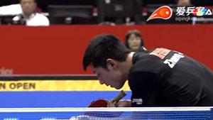 樊振东VS张继科 2016日本乒乓球公开赛 男单半决赛视频