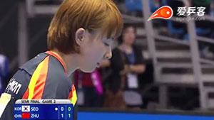 朱雨玲VS徐孝元 2015亚洲乒乓球锦标赛 女团半决赛视频(第一场)