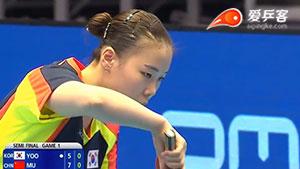 木子VS尹志英 2015亚洲乒乓球锦标赛 女团半决赛视频(第三场)