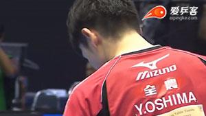 江宏杰VS大岛祐哉 2015亚洲乒乓球锦标赛 男团半决赛视频(第一场)