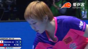 朱雨玲VS福原爱 2015亚洲乒乓球锦标赛 女团决赛视频(第一场)