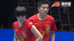 樊振东/陈梦VS杨子/于梦雨 2015亚洲乒乓球锦标赛 混双决赛视频