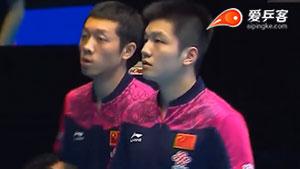 樊振东/许昕VS郑荣植/李尚洙 2015亚洲乒乓球锦标赛 男双决赛视频