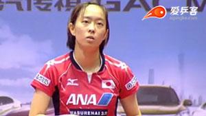 石川佳纯VS福原爱 2015保加利亚乒乓球公开赛 女单决赛视频