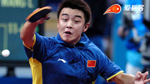王皓VS王励勤 2004奥运会乒乓球赛 男单半决赛视频