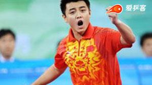 王皓VS奥恰洛夫 2008奥运会乒乓球赛 男团决赛视频(第一场)
