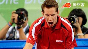 加多斯VS柳承敏 2008奥运会乒乓球赛 男团季军赛视频(第二场)