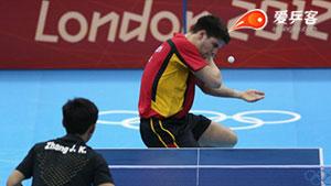 张继科VS奥恰洛夫 2012奥运会乒乓球赛 男单半决赛视频