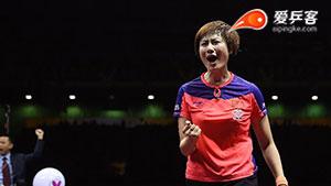 丁宁VS刘诗雯 2015世乒赛 女单决赛视频