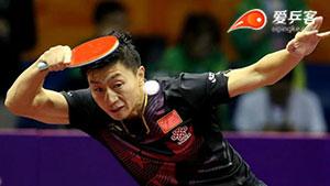 马龙VS樊振东 2015世乒赛 男单半决赛视频
