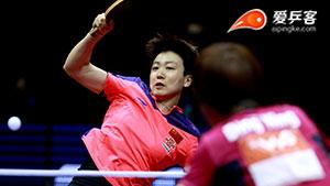 丁宁VS木子 2015世乒赛 女单半决赛视频