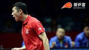 中国 VS 德国 2014世乒赛 男团决赛视频