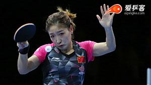 刘诗雯VS李晓霞 2016亚洲杯 女单决赛视频